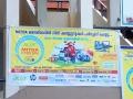Banner Activity.JPG